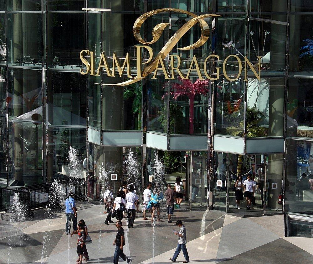 ELPA Products in Siam Paragon (Bangkok)|November 2014|NEWS ...