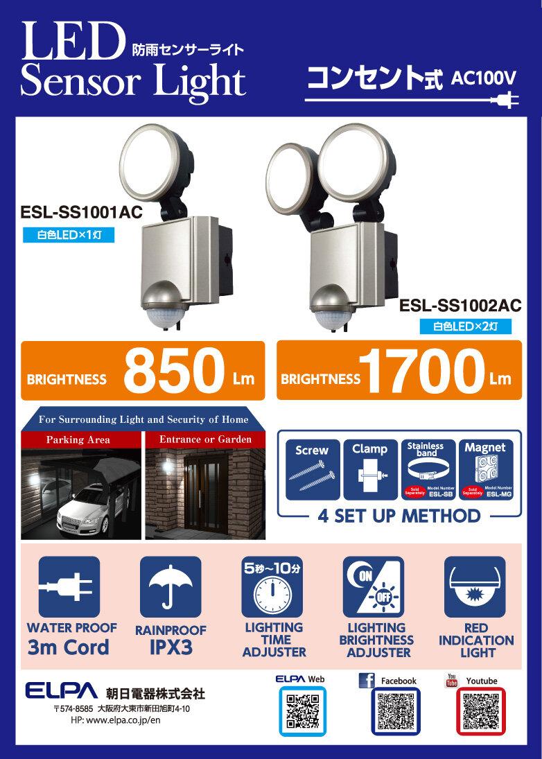 ESL_SS1001_1002.jpg