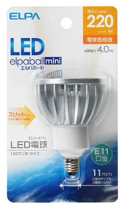 elpaball mini ELH-411L [電球色相当]