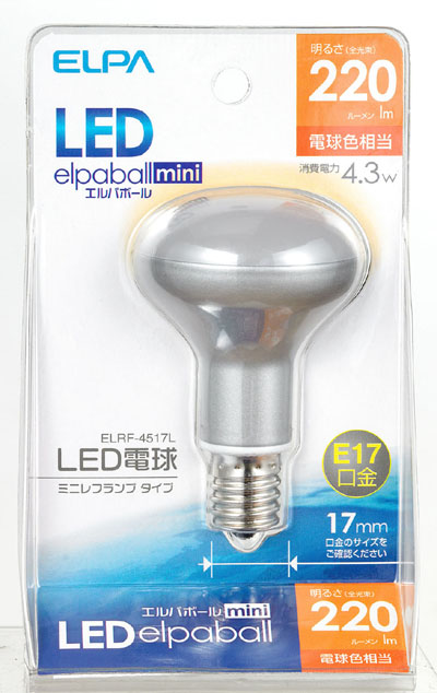 elpaball mini ELRF-4517L [電球色相当]
