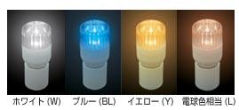 G-1008B(L) [電球色相当]