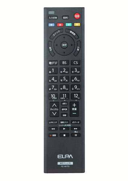 地上デジタル用テレビリモコン ...