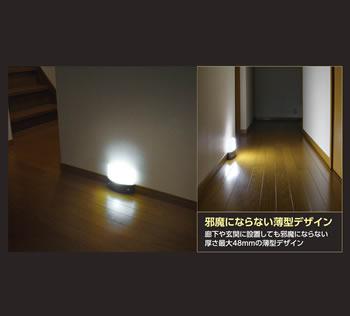 邪魔にならない薄型デザイン。廊下や玄関に設置しても邪魔にならない厚さ最大48mmの薄型デザイン。